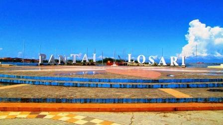 Tempat Wisata di Makassar - Pantai Losari