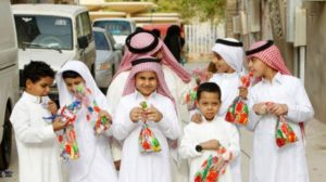 Perayaan Idul Fitri di Berbagai Negara - Arab Saudi