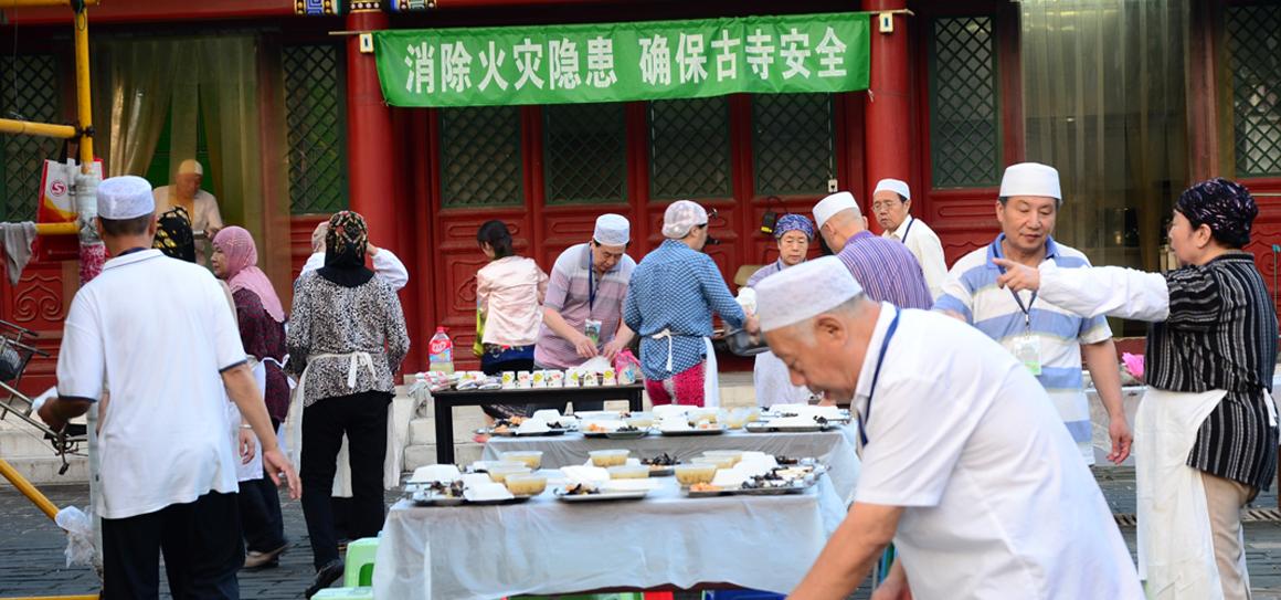 Perayaan Idul Fitri di Berbagai Negara - Tiongkok