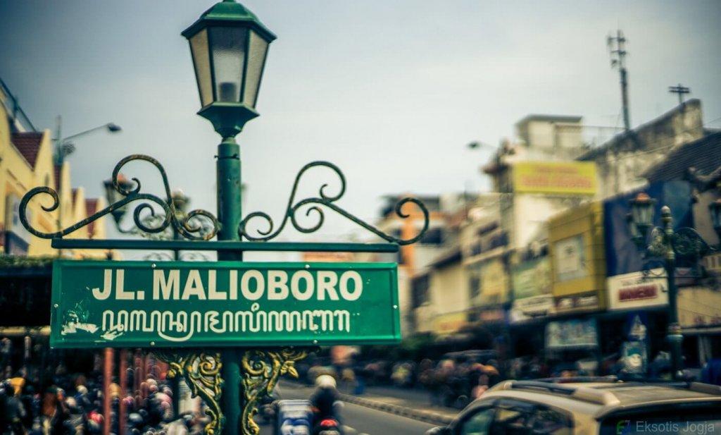 10 Penginapan Murah di Malioboro Terbaru dan Terlengkap