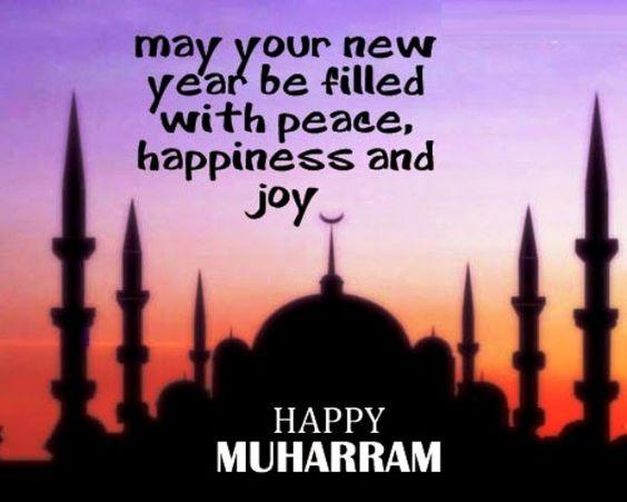 30 Ucapan Selamat Tahun Baru Islam 2018 Terbaru Dan Terlengkap