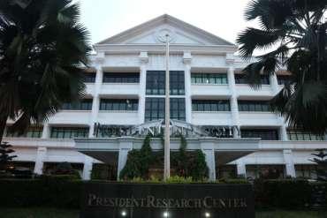 Jurusan Dan Akreditasi President University 2020/2021