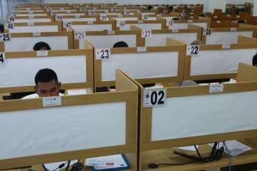 UTBK SBMPTN 2020 Ditunda, Persiapkan 7 Hal Penting Ini
